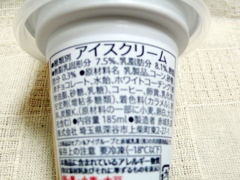 A013_03