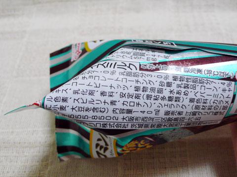 A014_03