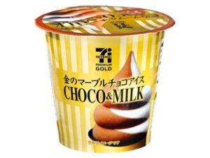 セブンプレミアムゴールド 金のマーブルチョコアイス