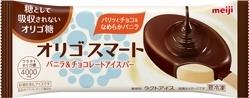 明治 オリゴスマート バニラ&チョコレートアイスバー