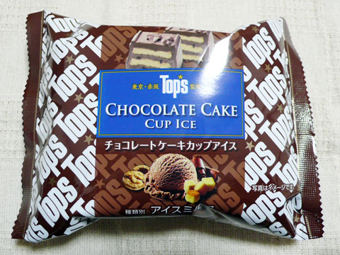 Top's トップス チョコレートケーキカップアイス 期間限定