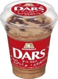 森永製菓 フローズンチョコレート ダース