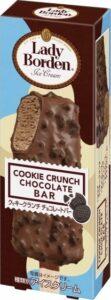レディーボーデン クッキークランチチョコレートバー