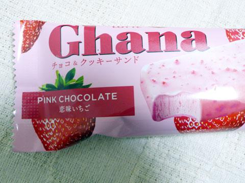 いちご ガーナ ロッテ「ガーナピンクチョコレート」甘酸っぱい恋味いちご、Eveがテーマソングを描き下ろした限定アニメも
